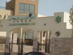 Al-zohour2.jpg