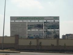 Al-zohour8.jpg